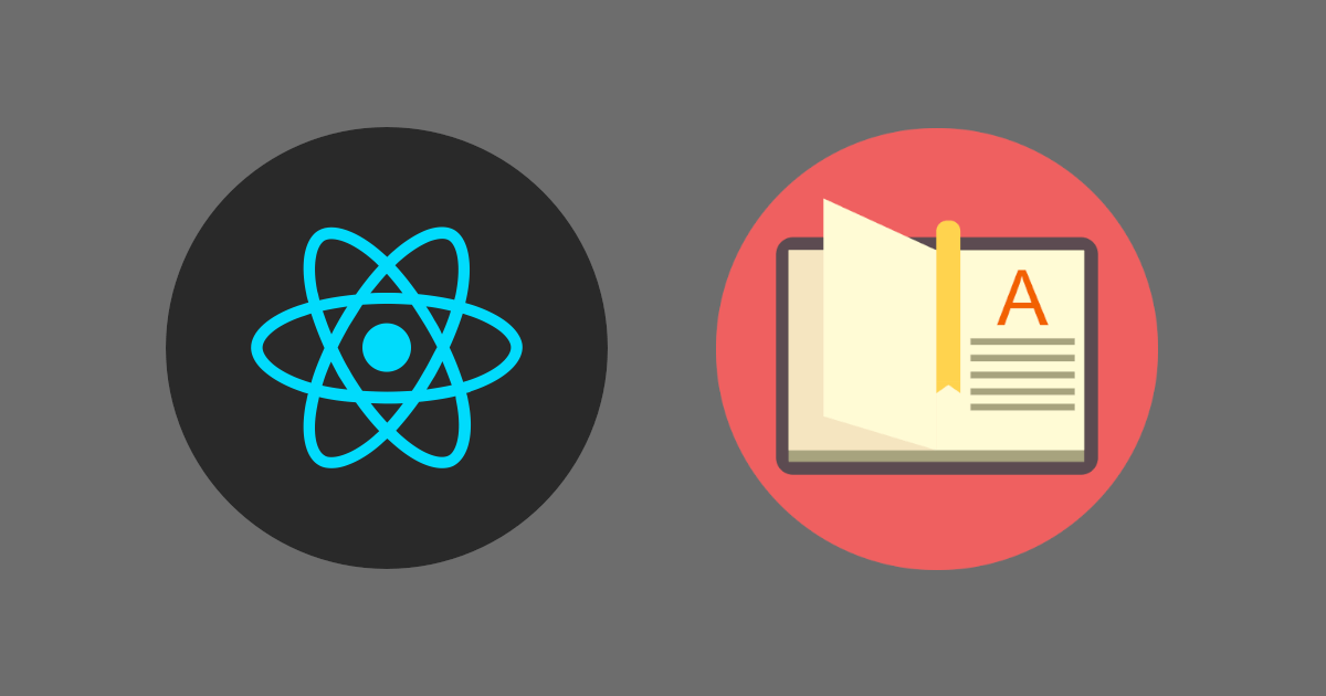 Note App - Part 2: The React Site
